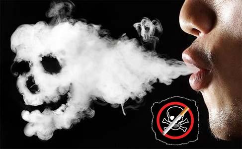 نبذة عن أضرار التدخين
